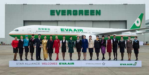 V_my_bay_eva_airline